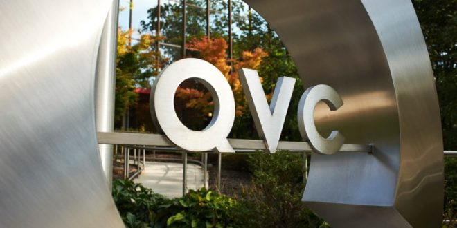 Shop like a pro with special value QVC Coupons and Deals